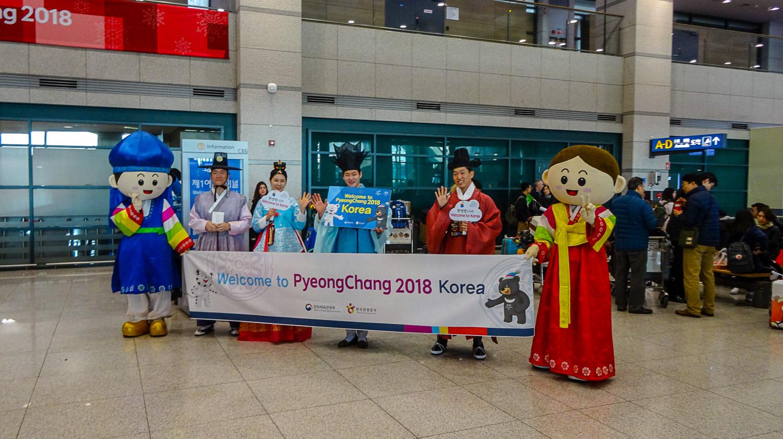 Аэропорт в Сеуле