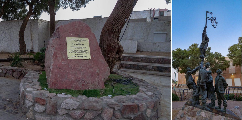 Монумент около пляжа Tarshish