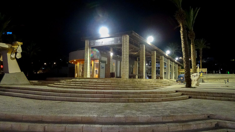 Исторический музей Эйлата