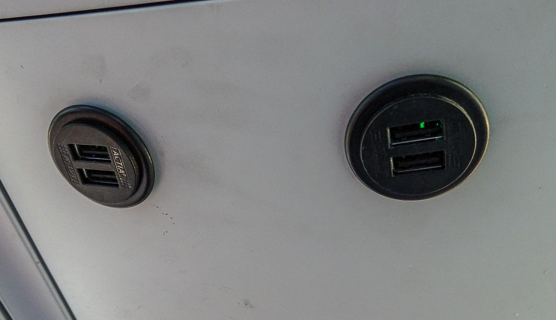 Можно зарядить гаджеты