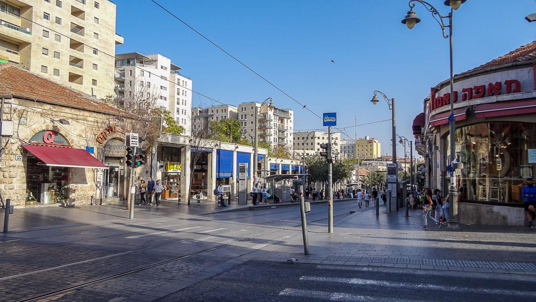 Улица в современной части Иерусалима