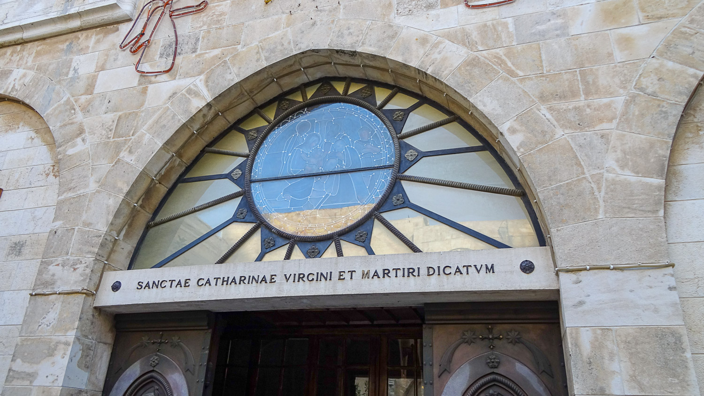 Надпись над входом