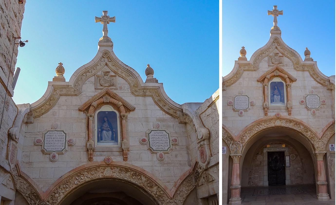 Церковь Млечного Вертепа