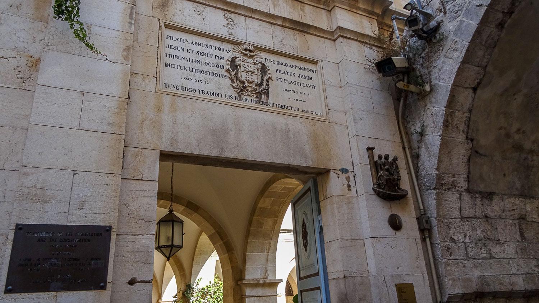 Ворота на территорию церкви