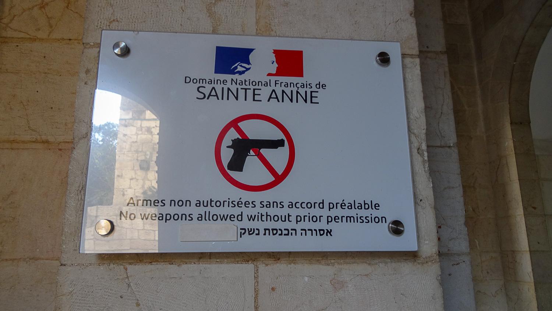 Знак у входа в базилику Святой Анны