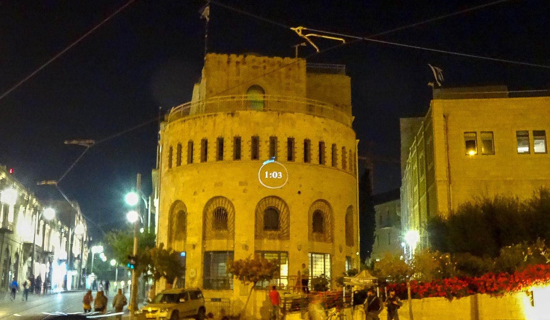 Вечером за пределами Старого города
