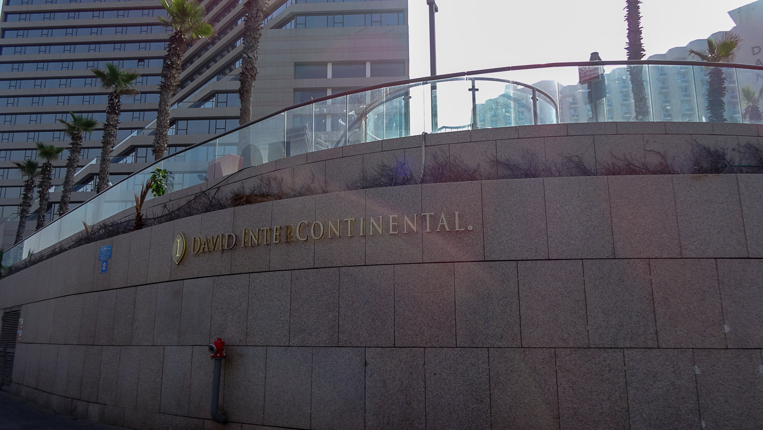 Отель InterContinental David Tel Aviv