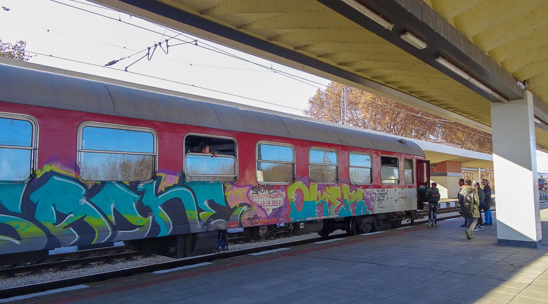 Болгарский поезд