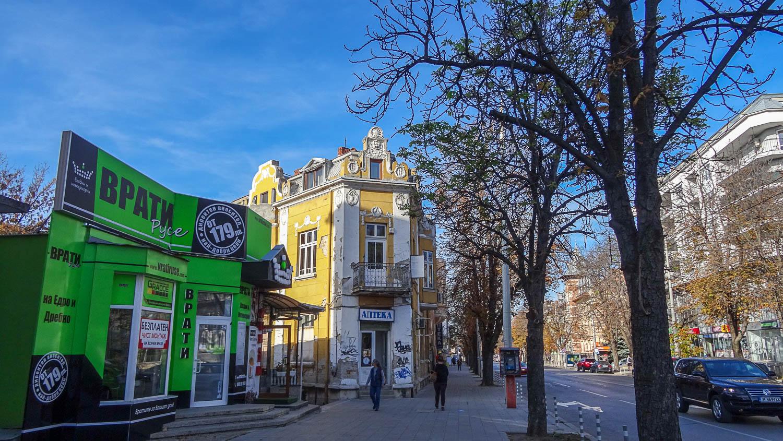 Улицы Русе