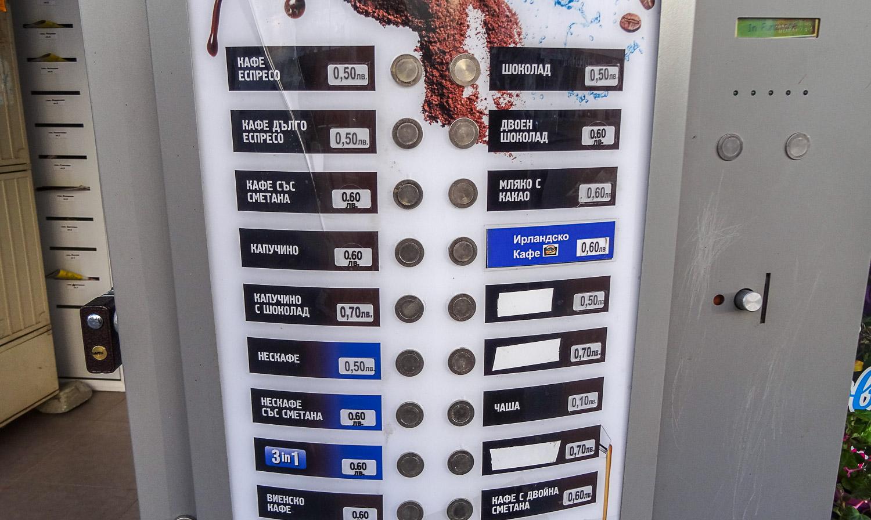 Цены на напитки в автомате