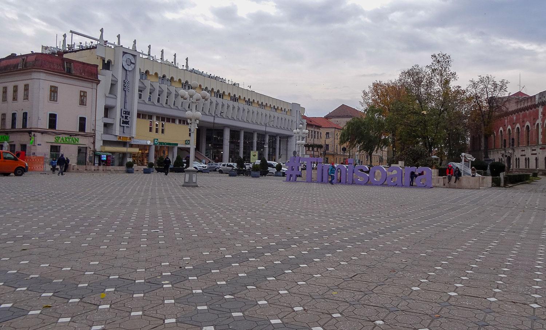 Буквы на площади