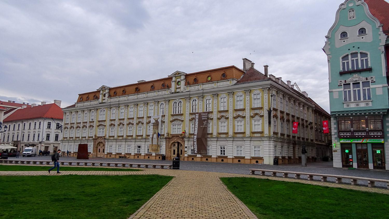 Тимишоарский замок