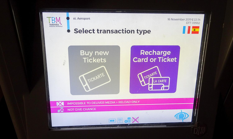 Однажды автомат показал, что новых билетов нет, только пополнение