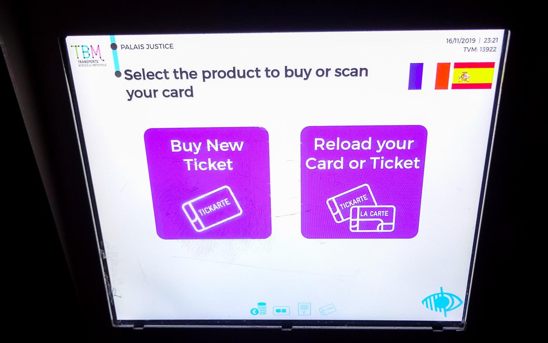 Можно купить новый билет или пополнить свою карточку