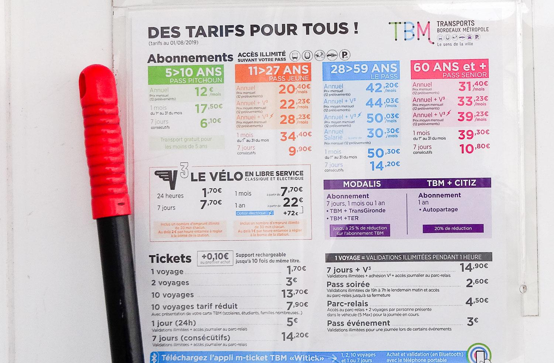 Информация о транспорте Бордо