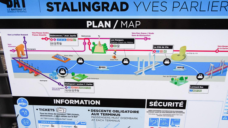 Карта речного маршрута