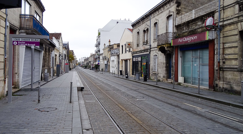 Улица, по которой ходит трамвай...