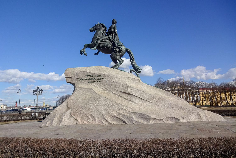 Памятник Петру I от Екатерины II