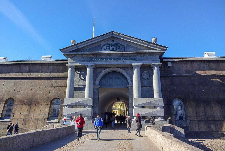 Невские ворота в Петропавловскую крепость