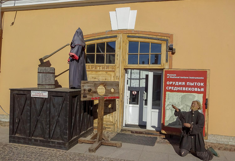 Инквизиция. Средневековые орудия пыток