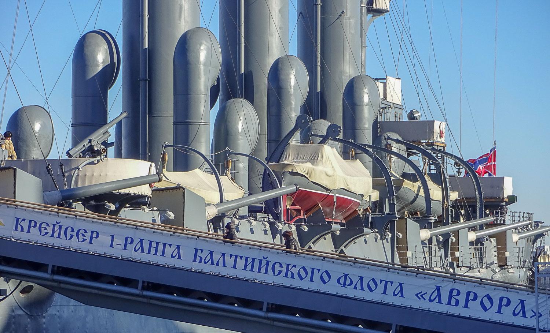 Надпись на крейсере