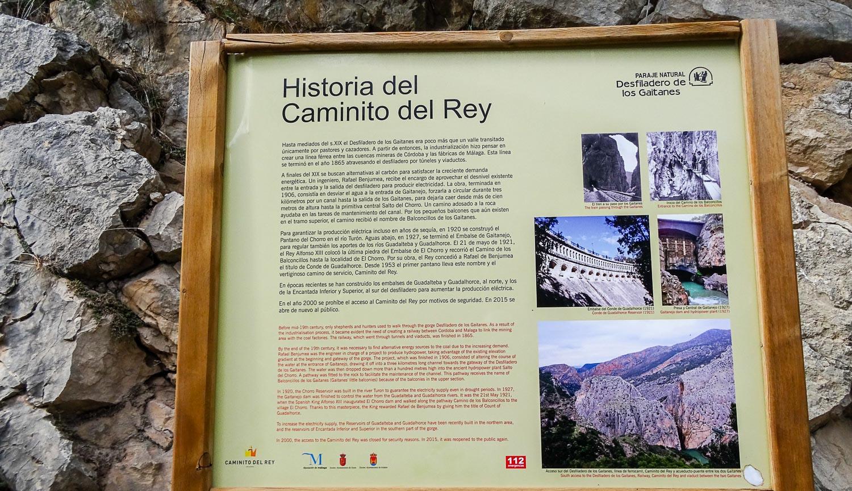 История места