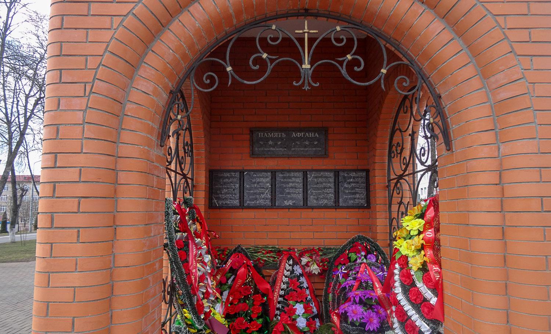Каплица в память воинам, погибшим в Афганистане