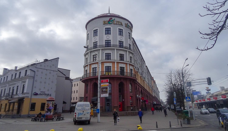 В современной части Минска: знаменитая белорусская косметика