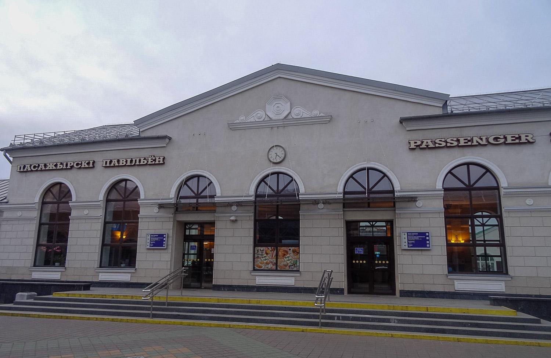 Пассажирский павильон на вокзале