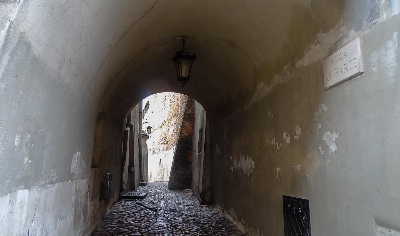 Улица Ku Farze