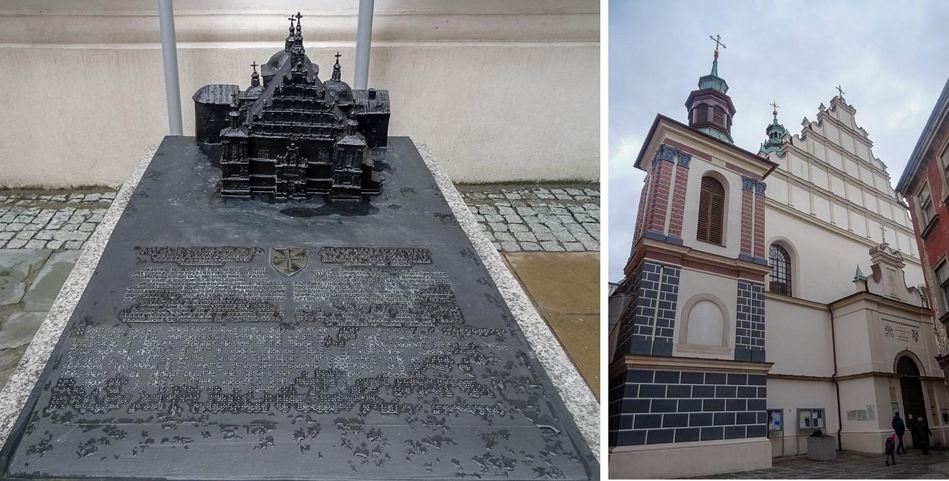 Церковь Святого Мученика и Епископа Станислава