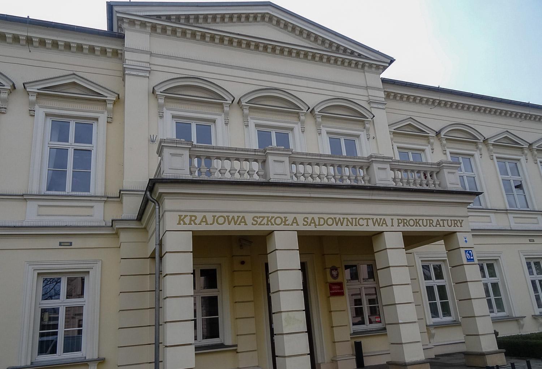 Национальная школа судебной власти и прокуратуры