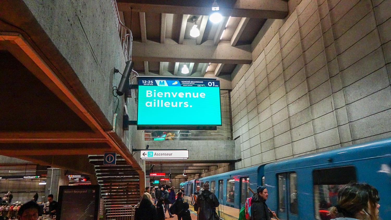 Экран в метро