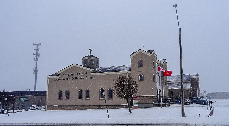 Македонская церковь