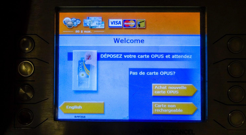 Начальный экран на французском