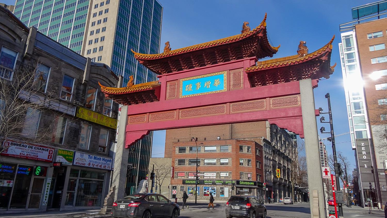 Китайский район