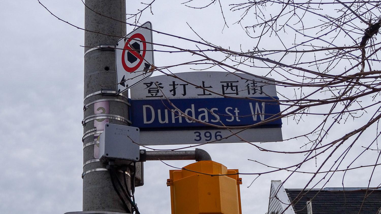 Даже улицы подписаны на китайском
