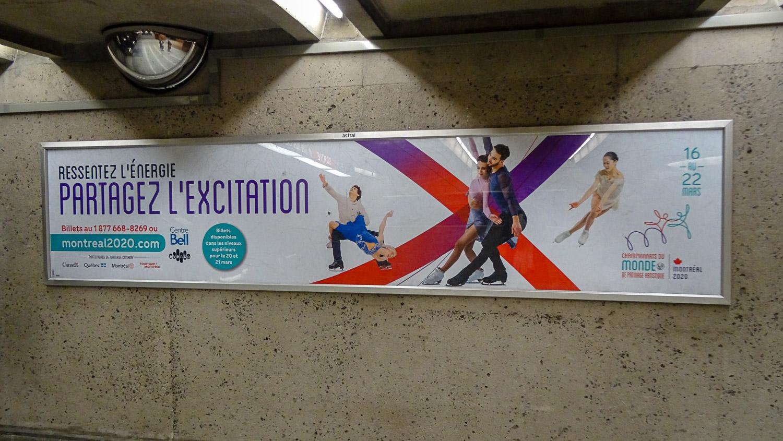 Реклама ЧМ в метро