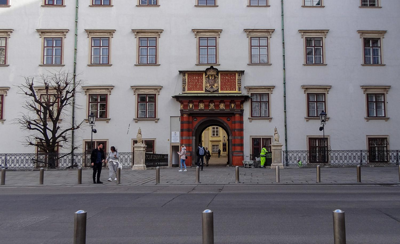 Швейцарские ворота в Хофбург