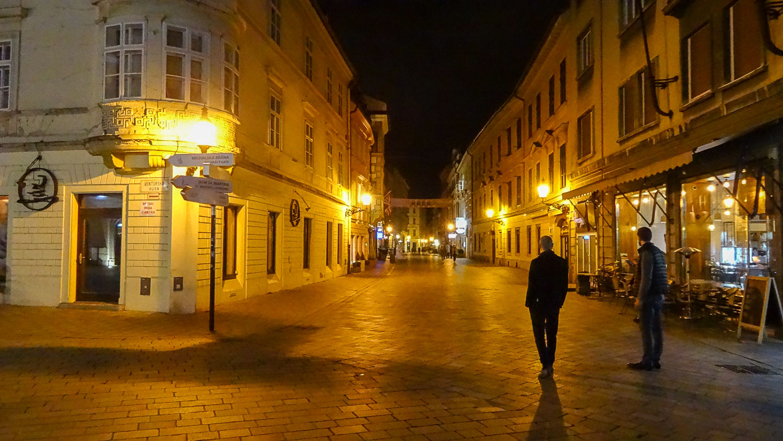 Практически пустые улицы