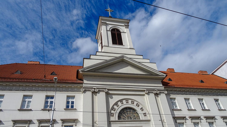 Костел Святого Ладислава