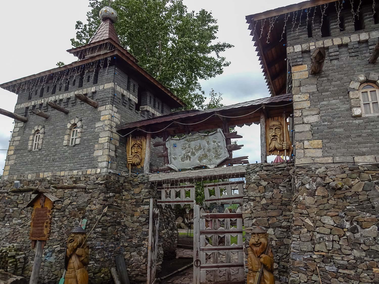 Ворота на остров
