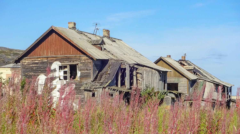 Вот так выглядит старая часть села