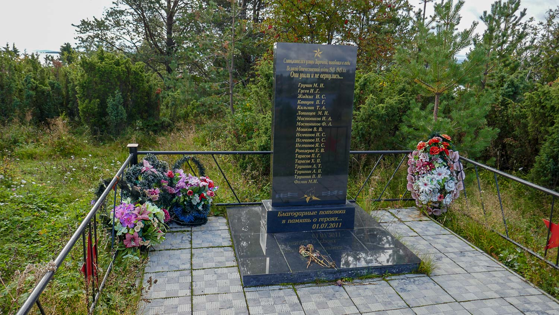 Памятник погибшим в годы ВОВ