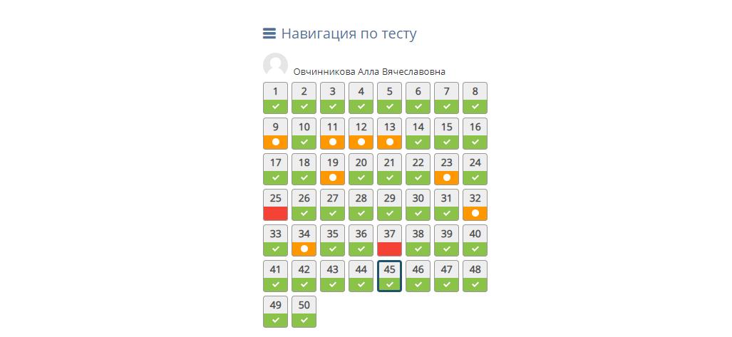 Филология (русский как иностранный), ИГУ
