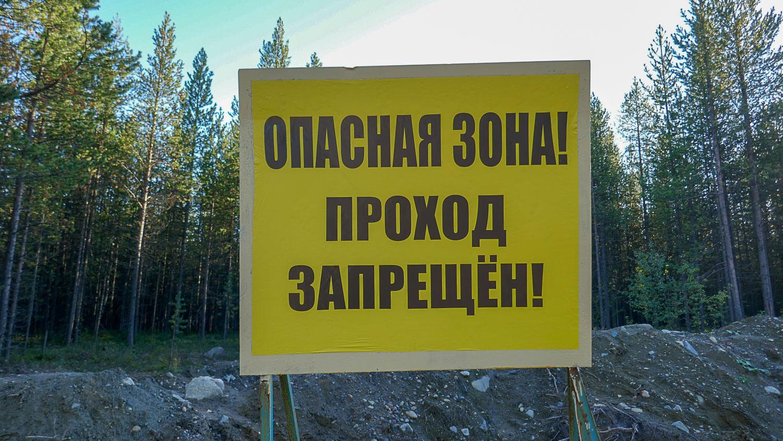 А эта табличка встречает желающих пройти на смотровую площадку...