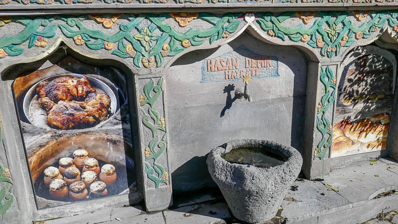 Старинный фонтанчик