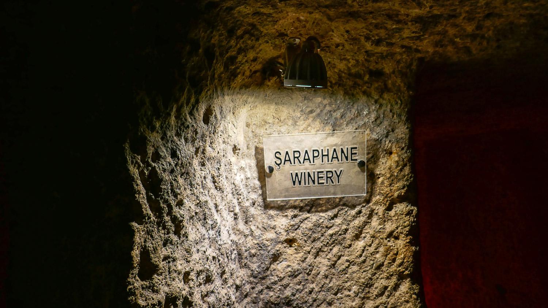 Винохранилище