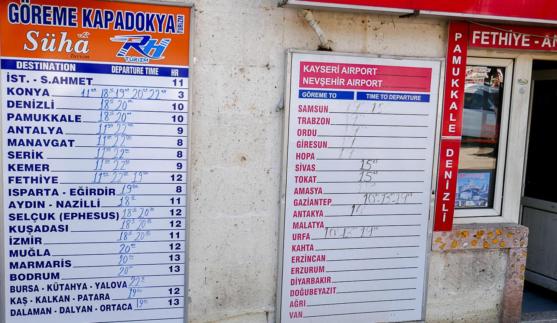 Расписание автобусов в Гёреме