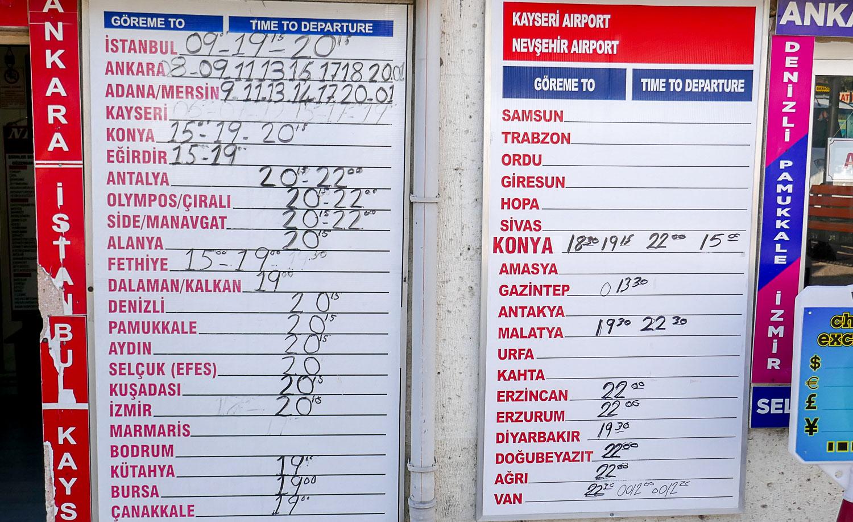 Расписание автобусов из Гёреме в другие города